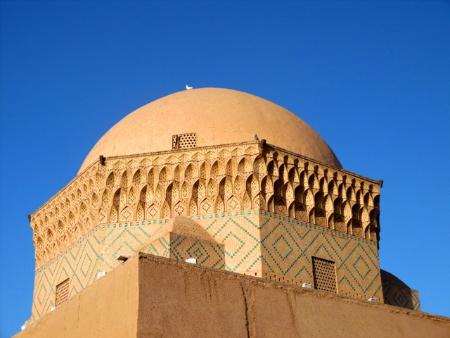Coupole de la prison d'Alexandre, Yazd