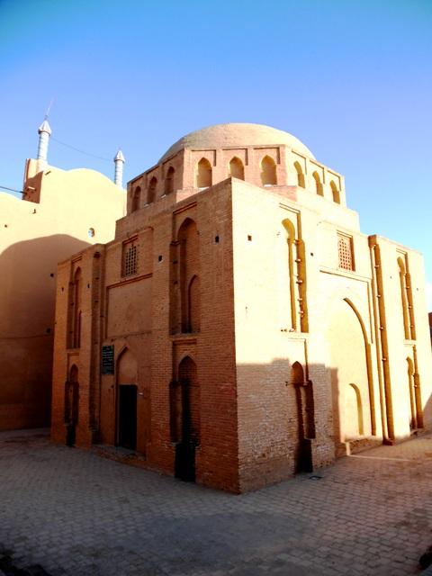 Mausolée des Douze Emâms, Yazd