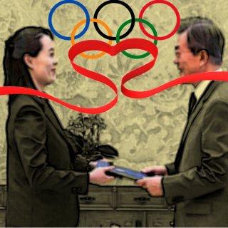 Première épreuve des Olympiades: la Saint Valentin