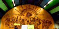 Iran, le pays des Roses noires – 17 mai 2015