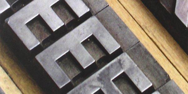 L'agonie de Gutenberg: de l'écrit monomane à l'écrit édifiant