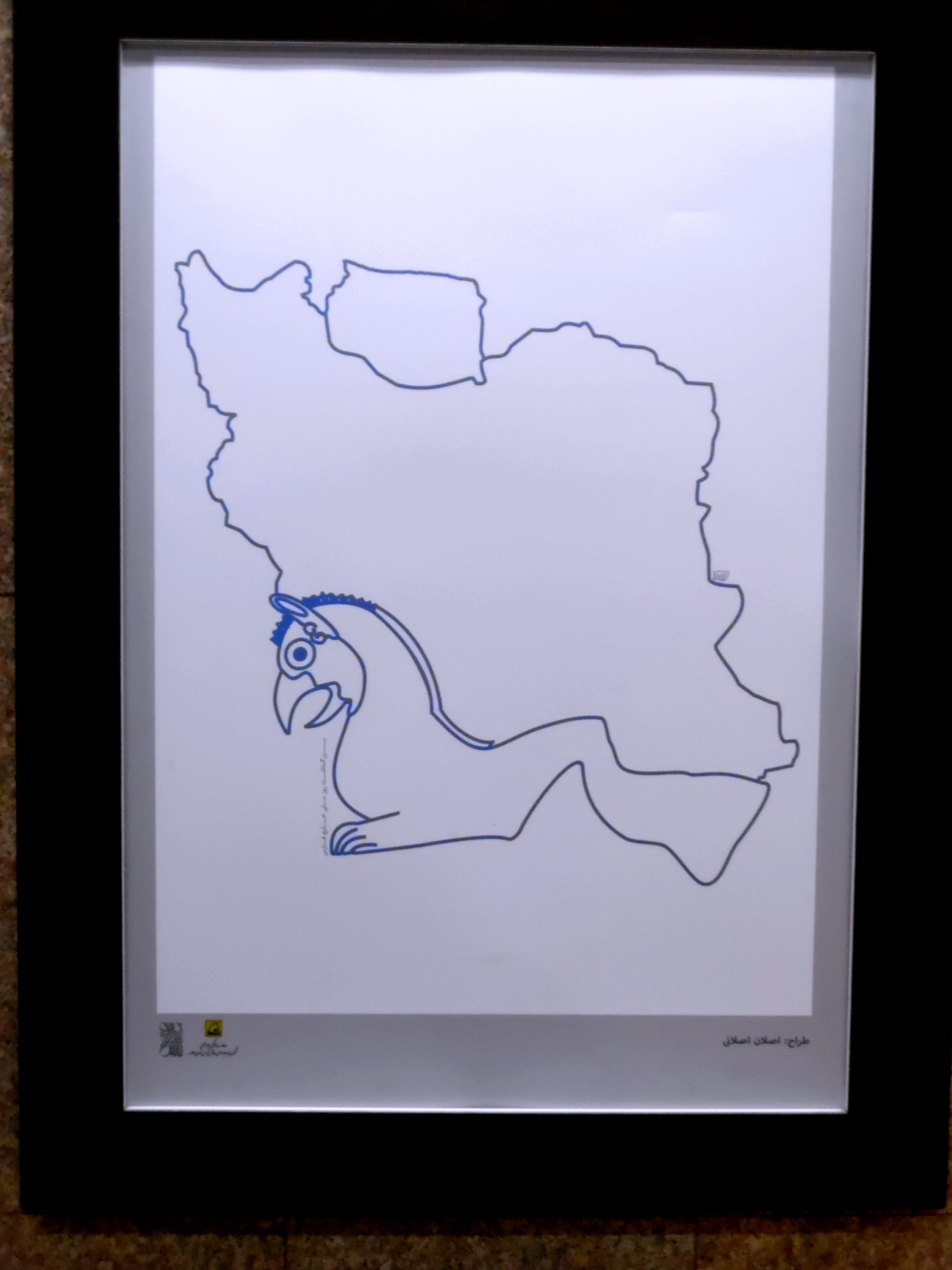 Affiche Golfe persique