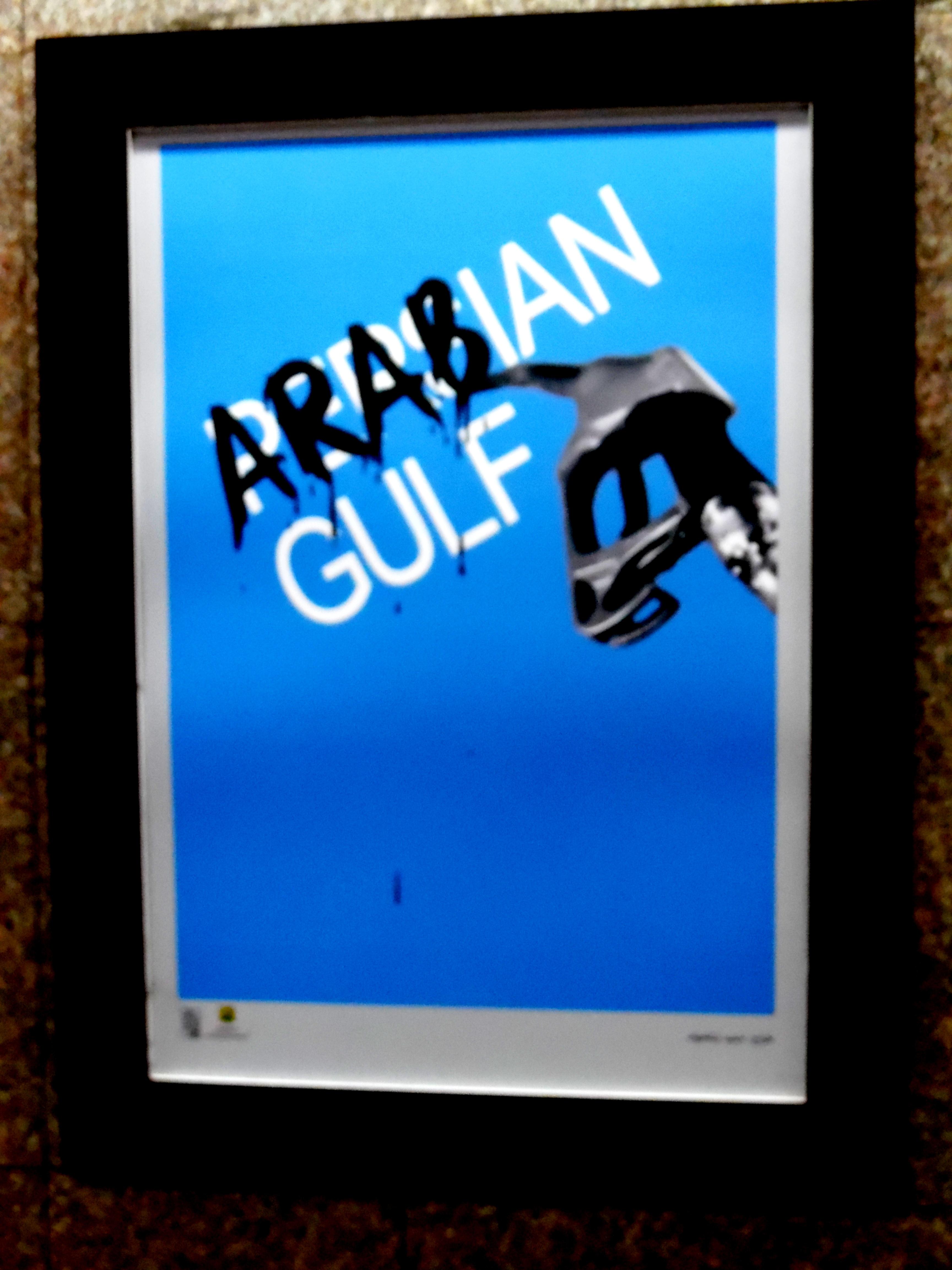 Campagne Golfe persique